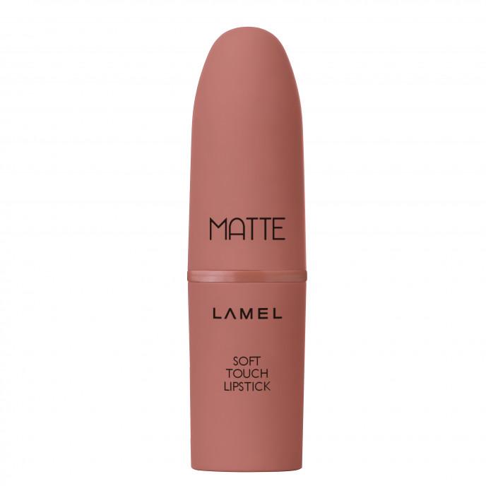 Matte Soft Touch Lipstick